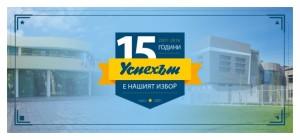 pokana_1-3_A4_15_years_001