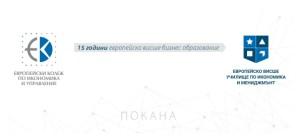 pokana_1-3_A4_15_years_002