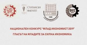 2Obyava SIB 2019 loga