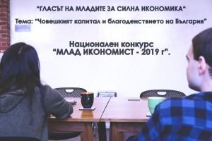 konkurs-Mlad-ikonomit-2019