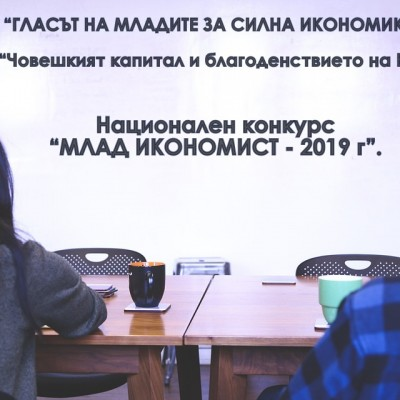 konkurs Mlad ikonomit 2019