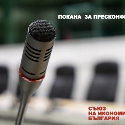 microphone-704257_960_720sib1