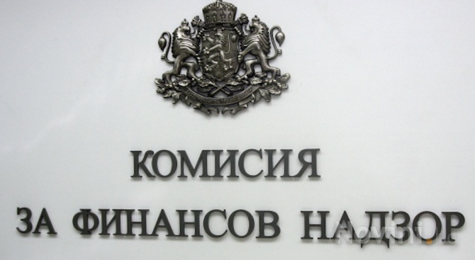 комисия, лиценз, отнемане, застраховател