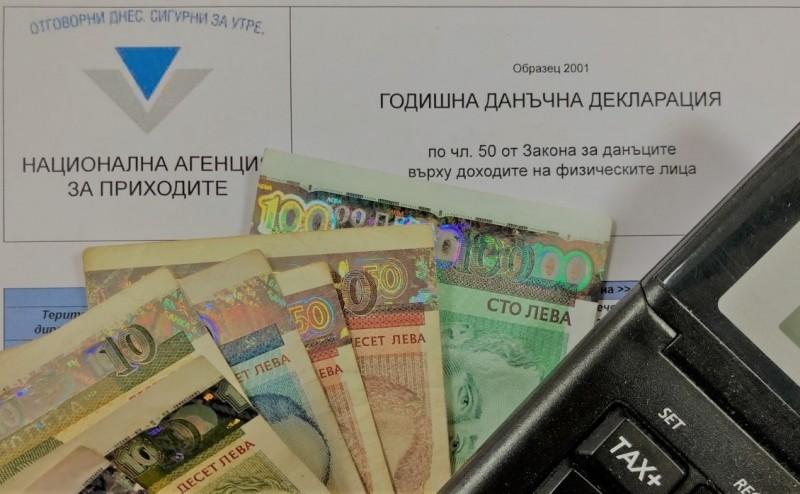 данъци срокове Tax-danaci