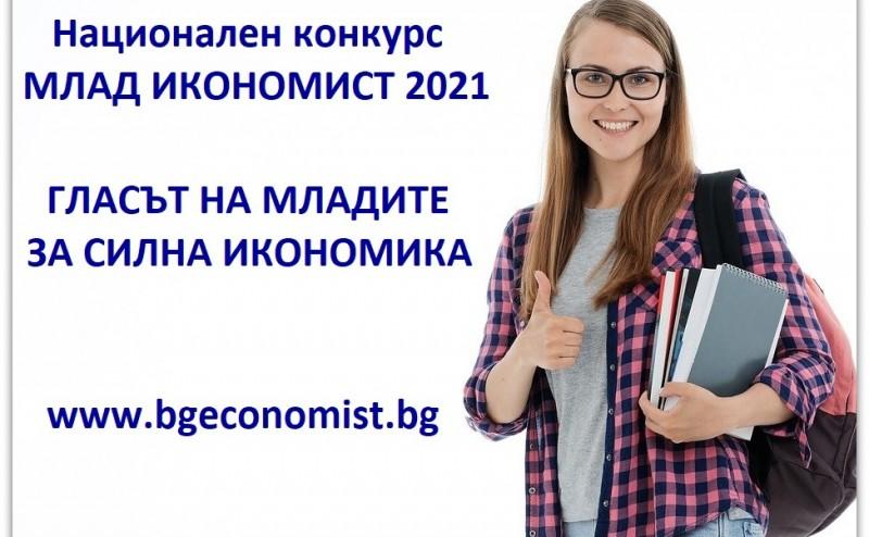 SIB 2021MIK SIB