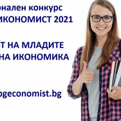 SIB-2021MIK-SIB-1-800x494